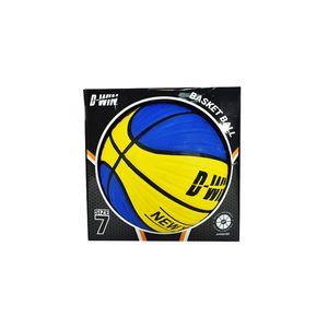 Balon_de_baloncesto_con_Caja__Ninas__Outdoors_D-Win_75D009C-2.jpg